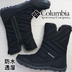 ショッピングコロンビア コロンビア Columbia レディース スノーブーツ 大雪 防水 BL5959 保温 軽量 ロングブーツ ハーフ丈 黒 ブラック ミンクススリップ 3