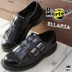 ドクターマーチン Dr.Martens 靴 レディース 21246001・21578600 KENSINGTON ELLARIA DOUBLE MONK STRAP WITH KELTIE ケンジントン エラリア