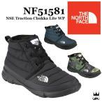 ショッピングノースフェイス ザ・ノースフェイス THE NORTH FACE メンズ レディース ブーツ NF51581 ヌプシ