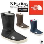 ザ・ノースフェイス THE NORTH FACE メンズ レディース Traverse BC Bootie II トラバース ベース キャンプブーティーII NF51645 レインブーツ スノーブーツ