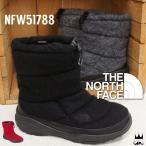 ザ・ノースフェイス THE NORTH FACE メンズ レディース スノーブーツ ウィンターブーツ NF51788 撥水 保温 黒 グレー