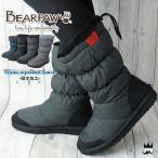 ショッピングベア BEARPAW ベアパウ 靴 メンズ レディース スノーブーツ SN-KR-3 防寒 撥水加工 ボア ロングブーツ ミドルブーツ ウィンターブーツ ボアブーツ Snow fation long