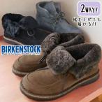 ビルケンシュトック BIRKENSTOCK バッキ アンクルブーツ ファーブーツ モカシンブーツ 革靴 レザー レディース 1012101 1012103 1012105 黒