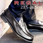REGAL2177 BK / リーガル ローファー