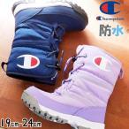 チャンピオン Champion 男の子 女の子 子供靴 キッズ ジュニア ウインターブーツ スノーブーツ 防水 レインブーツ CP JSC033W 雪靴 長靴 ネイビー パープル 2