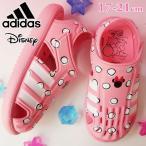 アディダス adidas 女の子 子供靴 キッズ ジュニア ディズニー Disney コラボ ミニーマウス サンダル ウォーターサンダル FY8959 サマーシューズ ピンク