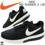ナイキ NIKE 靴 MD ランナー 2 LW メンズ スニーカー 844857 010 MD RUNNER 2 LW シューズ ランニング 黒 レトロ 柔軟 快適