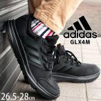 アディダス adidas メンズ スニーカー 黒 ブラック ランニングシューズ GLX4M トレーニング ウォーキング ジョギング EE7917