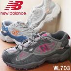 ニューバランス new balance レディース スニーカートレイルランニングシューズ グレー ローカット シューズ NB 紐靴 運動靴 レースアップシューズ WL703