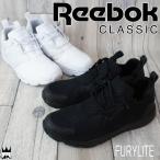 ショッピングリーボック リーボック クラシック Reebok CLASSIC フューリーライト メンズ スニーカー AR2783 AR2784 スリッポン    シューズ 黒