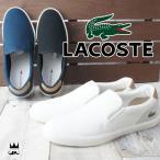 ラコステ LACOSTE 靴 メンズ スリッポン JOUER SLIP-ON 316 1 098 003 024 スニーカー シューズ テニスシューズ ホワイト ネイビー ブラック 白 紺 黒 定番