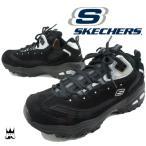 スケッチャーズ SKECHERS レディース スニーカー 11943 ミッドカット 黒 厚底 スポーティ メモリーフォーム D'Lites