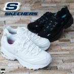 スケッチャーズ SKECHERS レディース スニーカー 11938 D'LITES - DREAM BRIGHT スポーティ カジュアル 白 黒 厚底