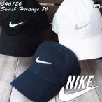 ナイキ NIKE メンズ レディース キャップ 546126 スウッシュ H86 ヘリテージ86 帽子 ブラック ブルー グレー 綿100%