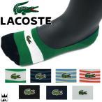 ラコステ LACOSTE メンズ カバーソックス LGM089 LGM130 LGM132 ソックス 靴下 カジュアル フットカバー 紳士 小物