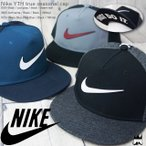 ナイキ NIKE キッズ ジュニア YTH トゥルー シーズナル キャップ 876976 野球帽 010 ブラック 060 グレー 429 ブルー