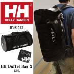 ヘリーハンセン HELLY HANSEN メンズ レディース ダッフルバック2 50L HY91533 HH リュック バックパック 旅行 スポーツ 合宿 遠征 黒 ブラック