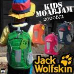 Jack Wolfskin ジャックウルフスキン 靴 男の子 女の子 子ども キッズ チャイルド リュック 2000851 4085 キッズ モアブ ジャム  バックパック 10L