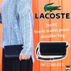 ショッピングラコステ ラコステ LACOSTE レディース 長財布 NF2260 021 お財布ポシェット ショルダーバッグ 本革 ネイビー