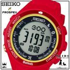 セイコー 靴 プロスペックス アルピニスト アルプスの少女ハイジ 限定コラボ 時計 SBEK005 ハイジ コラボ 限定 腕時計 ウォッチ 登山用 ソーラー SEIKO PROSPEX
