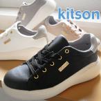 キットソン LA kitson レディース 厚底スニーカー 黒 ブラック 白 ホワイト グレー ピンク 撥水 軽量 ローカット 紐靴 1100