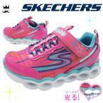 スケッチャーズ SKECHERS キッズ 光る靴 10613L 光る スニーカー 女の子 子供靴 靴 ライトアップ ラメ ピンク 祭り
