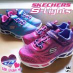スケッチャーズ SKECHERS ベビー キッズ 女の子 光る靴 スニーカー 10667N キッズシューズ ライトアップスニーカー ベルクロ マジック