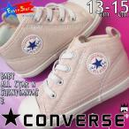 ショッピングコンバース コンバース CONVERSE スニーカー ベビー 女の子 子供靴 ベビーシューズ ピンク ベビー オールスター N シャイニーキャンバス Z 7CL229