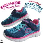スケッチャーズ SKECHERS ベビー キッズ スニーカー 80860N ベビー靴 子供靴 キッズシューズ 女の子 メモリーフォーム 低反発 通園 ベルクロ マジック
