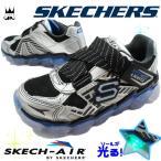 スケッチャーズ SKECHERS キッズ 光る靴 90520L 男の子 光る スニーカー 子供靴 靴 ライトアップ 祭り シルバーブラック