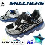 スケッチャーズ SKECHERS キッズ 光る靴 90520N 男の子 光る スニーカー 子供靴 靴 ライトアップ 祭り シルバーブラック