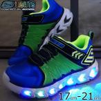 スケッチャーズ 光る靴 キッズ ジュニア 男の子 90585L BLLM ローカット スニーカー ブルー/ライム Sライツ ライトアップシューズ