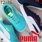 プーマ PUMA コートフレックス INF ベビー スリッポン スニーカー 362651 01 ネイビー 02 ブルー 子供靴 ファーストシューズ