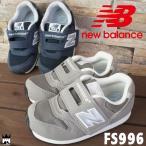 ニューバランス new balance 男の子 女の子 キッズ チャイルド ベビー子供靴 ベビーシューズ FS996 ファーストシューズ スニーカー ベルクロ マジック NB 男女