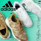 アディダス adidas キッズ ジュニア 男の子 女の子 スニーカー フォルタラン 2 K カモ AH2624 ゴールド B96362 ホワイト ランニングシューズ