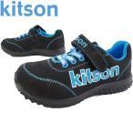キットソン kitson キッズ ジュニア 女の子 スニーカー KSK-002 ブラック グレー 黒 灰色 ローカット ベルクロ 靴