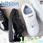 ショッピングkitson キットソン kitson キッズ ジュニア 女の子 スニーカー KSK-003 ブラック ホワイト 黒 白 ローカット ベルクロ
