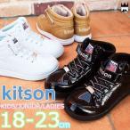 ショッピングkitson キットソン kitson キッズ ジュニア 女の子 ハイカットスニーカー KSK-004 黒 白 キャメル レディース