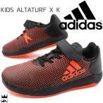 アディダス adidas キッズ ジュニア スニーカー S81100 キッズシューズ 男の子 AltaTurf X K ブラック