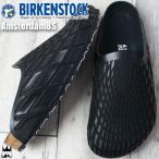 ショッピングサボ ビルケンシュトック BIRKENSTOCK アムステルダムBS AMSTERDAM BS メンズ クロッグサンダル 1006572 RubberizedBlack ルームシューズ ノーマル幅