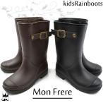 ジュニア レインブーツ 男の子 女の子 子ども キッズ チャイルド 子供靴 レインシューズ JB8125 長靴  雨 雪 水辺 エンジニアブーツ ラバーブーツ