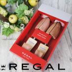 リーガル レディース シューツリー(バネ式) TY51 REGAL 女性用 レッドシダー製 シューキーパー 木製 婦人靴 パンプス 革靴