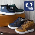 ハンテン HANGTEN キッズ 男の子 ブーツ HT-02516 HT-02518 ワークブーツ チャッカブーツ レースアップブーツ ショートブーツ シューズ サイドファスナー 子供靴