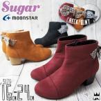 ムーンスター シュガー キッズ ジュニア ショートブーツ SG J456 女の子 子供靴 ブーティ リボン ヒール 黒 茶 赤