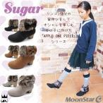 ムーンスター シュガー キッズ ジュニア ショートブーツ SG J455 女の子 子供靴 ブーツ ブーティ スエード ファー リボン ヒール 黒 茶