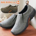メレル MERRELL ジャングルモック カジュアルシューズ レディース J60788 J60806 JUNGLE MOC スリッポン アウトドア カジュアル