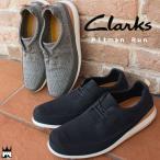 クラークス Clarks メンズ シューズ Pitman Run 26123508・26123502 レースアップ ニット 素足 紺 グレー