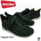 クラークス Clarks 靴 メンズ シューズ トライジェニック フレックス Trigenic Flex ビブラムソール スニーカー ミッドカット 黒 グリーン 26118589 26107366