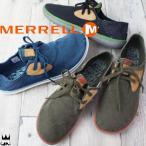 メレル メンズ J71191 J71189 J71185 ローカット 2way スニーカー サンダル ブラック ブルー カーキ ダスクエアー 靴