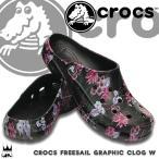 ショッピングサボ クロックス crocs 靴 レディース サンダル フリーセイル グラフィック クロッグ ウィメンズ 203791 02J サボ クロッグサンダル 軽量 クッション性 黒 花柄